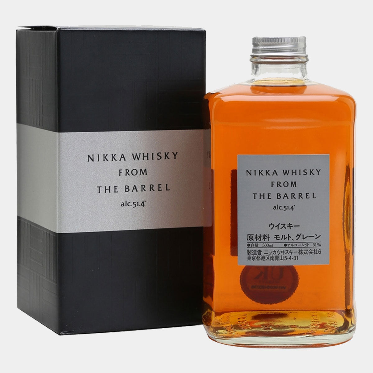Whisky Nikka From The Barrel 50cl - Wines and Copas Barcelona