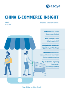 China E-commerce Insider Vol 2 (Public Version)