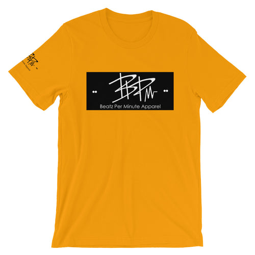 Beatz Per Minute Logo Tee - GOLD