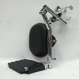 Invacare Style Elevating Leg Rest (L)
