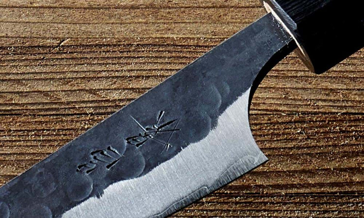 Masakage Koishi Petty 75mm