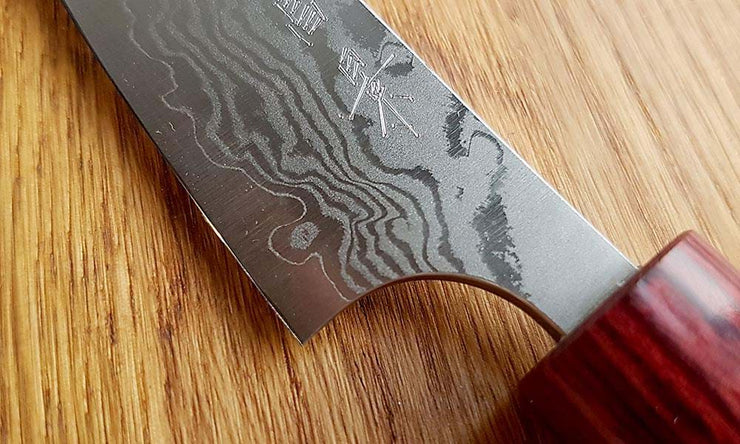 Masakage Kiri Petty 75mm - Cutting Edge Knives