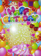 Sing Your Name Birthday Card - Balloons