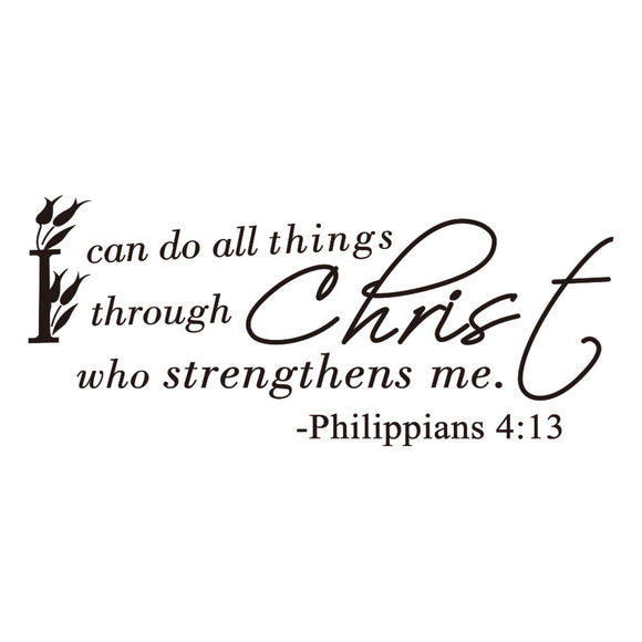 Philippians 4:13 I Can Do All Things Through Christ Wall Decal