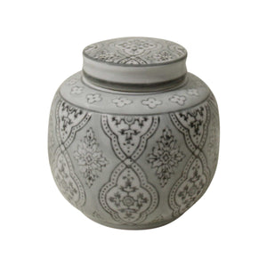 Moroccan Black Jar - Small  Homewares nz