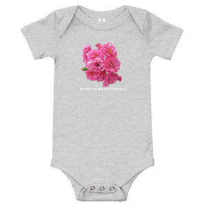 """DTBD"" (Rose Garden Wht letters) Infant/Toddler T-Shirt"
