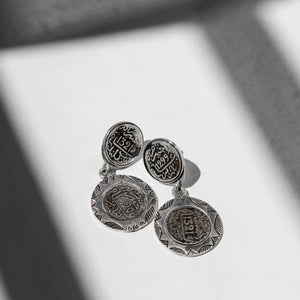 Load image into Gallery viewer, INFINITY COINS EARRINGS