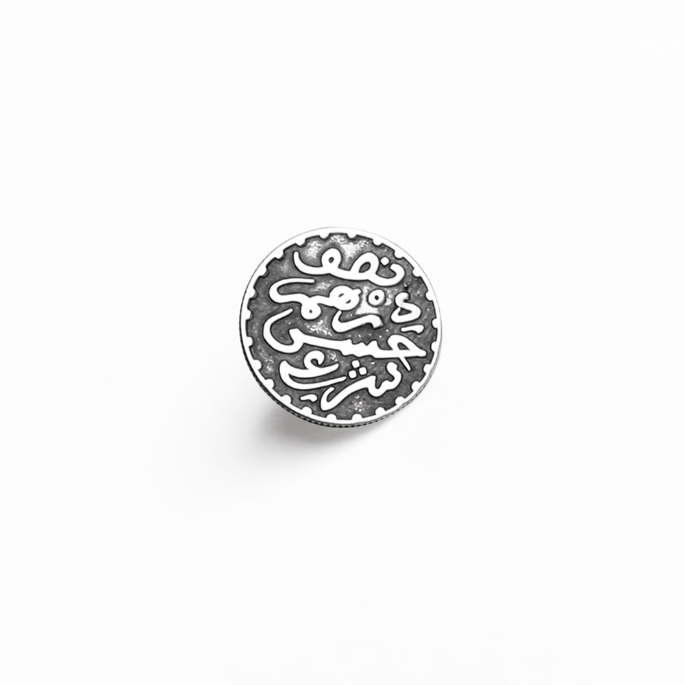 BOUCLE D'OREILLE Single Coin
