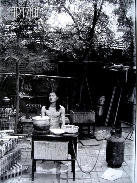 Ma Liuming | Fen Ma Liuming's lunch, 1994
