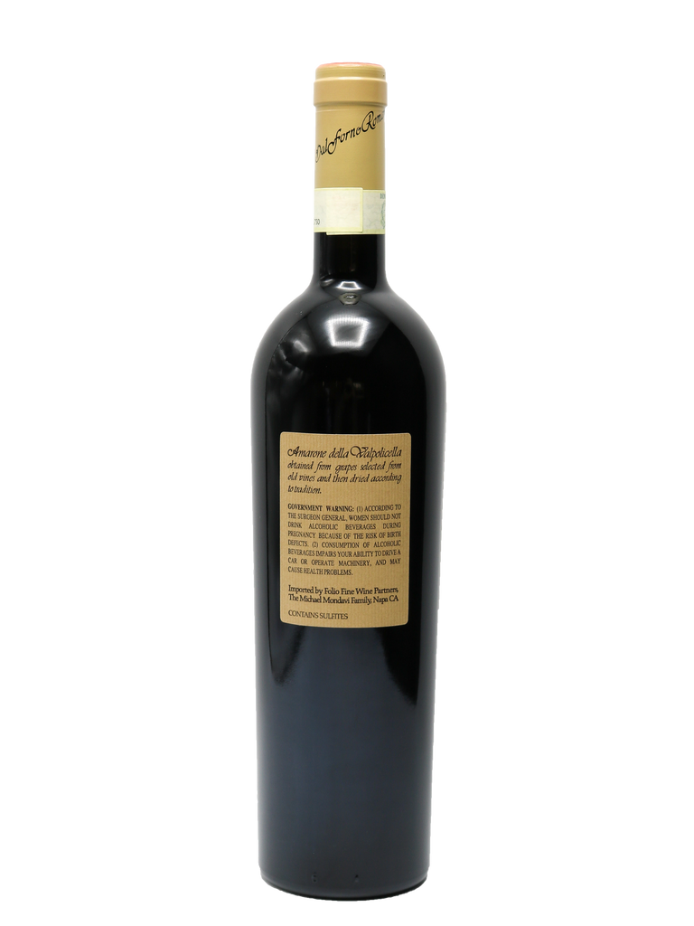 Buy Italian Fine and Rare Red Wine Online Free Shipping
