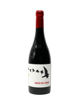 2013 Diego de Lemos Mencia Red Wine