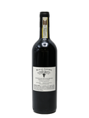 Buy Nebbiolo Italian Red Wine Online Fine and Rare