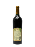 Rutherford Napa Valley Cabernet Free Shipping