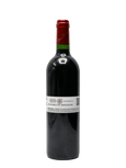 French Red Wine under $20 buy online free shipping