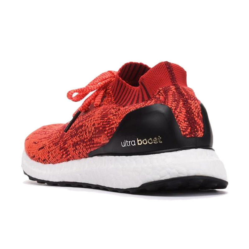Adidas Authentic Ultra Boost Uncaged Men's Breathable Running Shoes