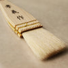 Goat Hair Bristle Pastry/Basting Brush with Wooden Handle