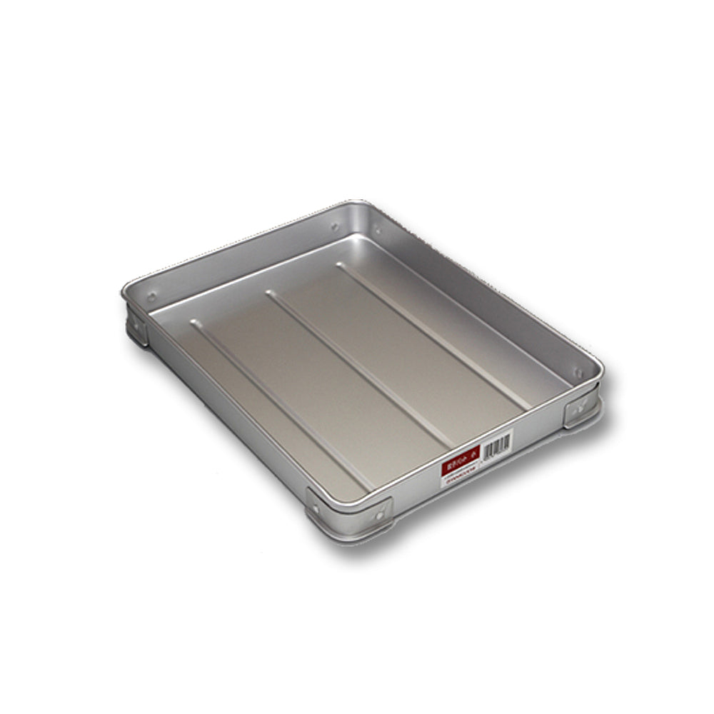Aluminum Gyoza Pan Small/Shallow