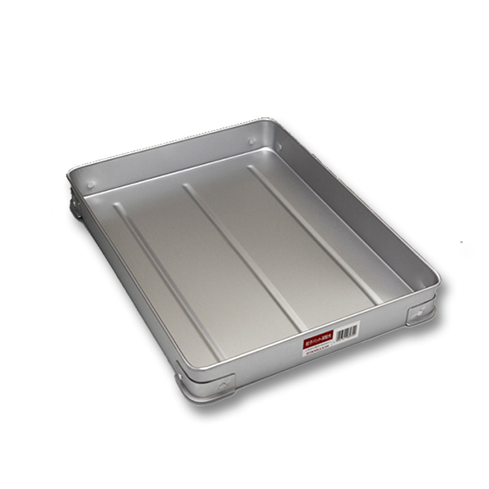 Aluminum Gyoza Pan Large/Shallow