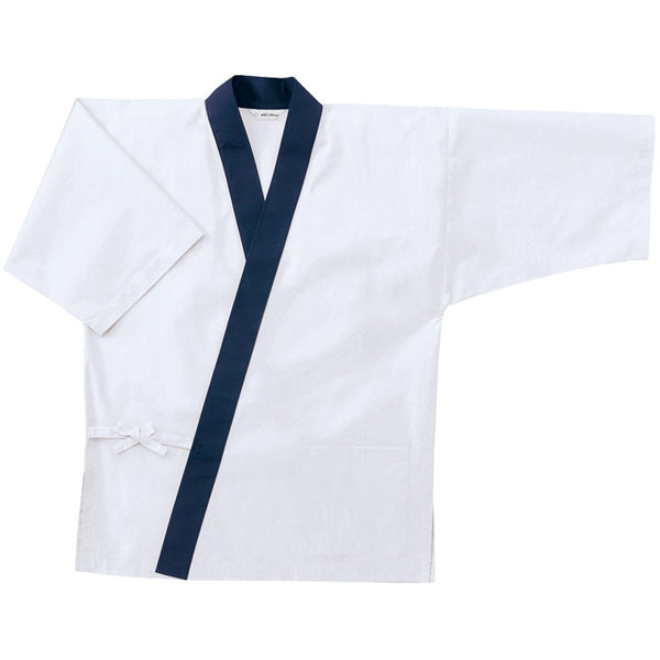 Happi Sushi Chef Coat White with Navy Collar