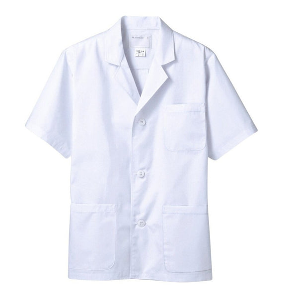 Happi Sushi Chef Coat White Short Sleeve