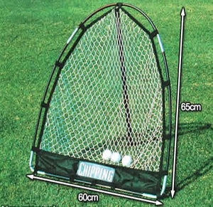 Pop-up Golf Chipping Practice Portable Net