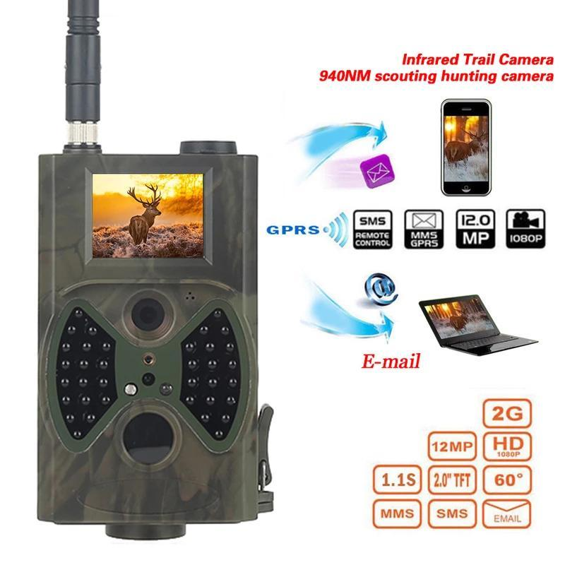 Cellular Infrared Trail Game Deer Remote Camera For Hunting Scouting - Hunting Cameras