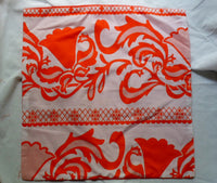 Kuna Indian Skirt Material Pillow Cover-Panama 20051730mm