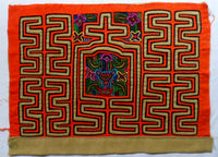 Kuna Indian Hand-Stitch Christian Cross MoIa-Panama 20081204mm