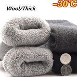 5 Pairs/Winter Ultra-Thick Rabbit Wool Socks Thick Terry Socks High-Quality Men'sTube Socks Solid Color Huge Thick Snow Socks