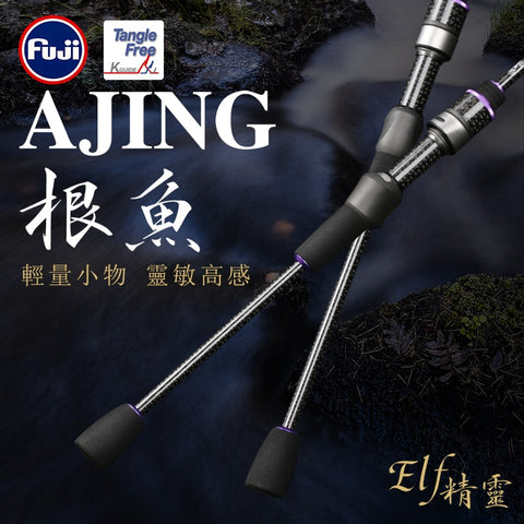 TSURINOYA NEW Ultralight AJING Rod ELF Only Weight 65g UL L 1.83m 2.26m 2.49m 2 Secs ROCKFISH Lure Casting Spinning Fishing Rod