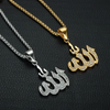 Drippy Allah Chain