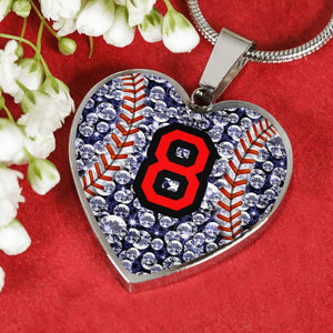 Personalized Baseball Heart Jewelry