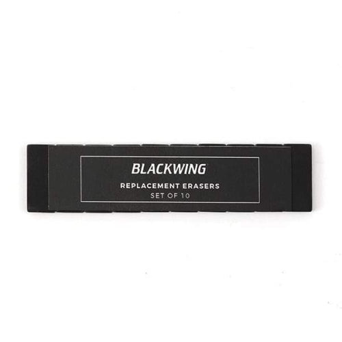 Blackwing Replacement Erasers - Black, Pack of 10