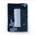 NAVY NWU Type I:  Blue Cap Device - Silver LTJG