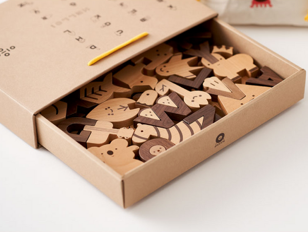 Ultimate Wooden Alphabet Puzzle