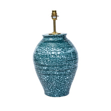 Lamps Blue Mosaic Rounded Urn Ceramic Lamp Base Penny Morrison BASE STYLE_ROUNDED URN, CERAMIC, CHUNKY, COLOUR_BLUE, CRACKLED, GEOMETRIC, LAMP BASE, LAMPS, LIGHTING, MOSAIC, PATTERN, PATTERNED, STATEMENT, TURQUOISE, UNIQUE