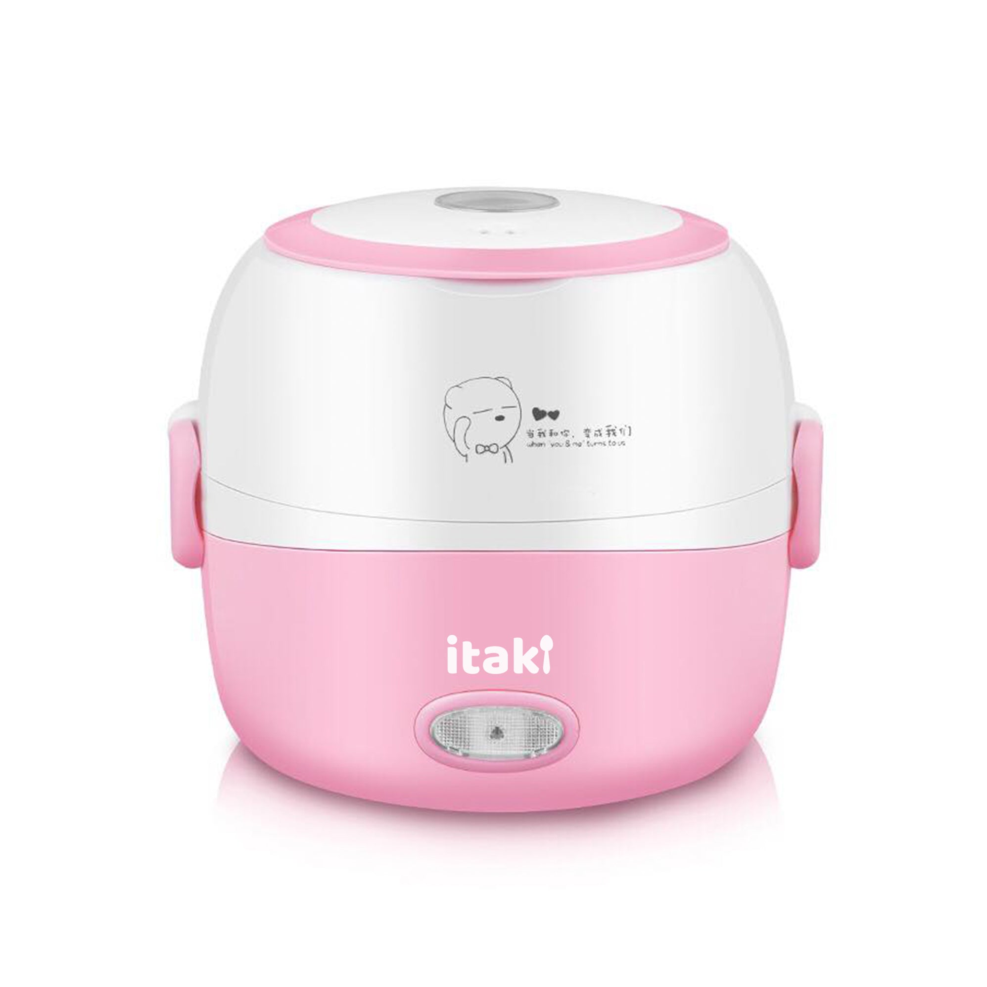 Itaki Chef multifunctional electric lunch box online