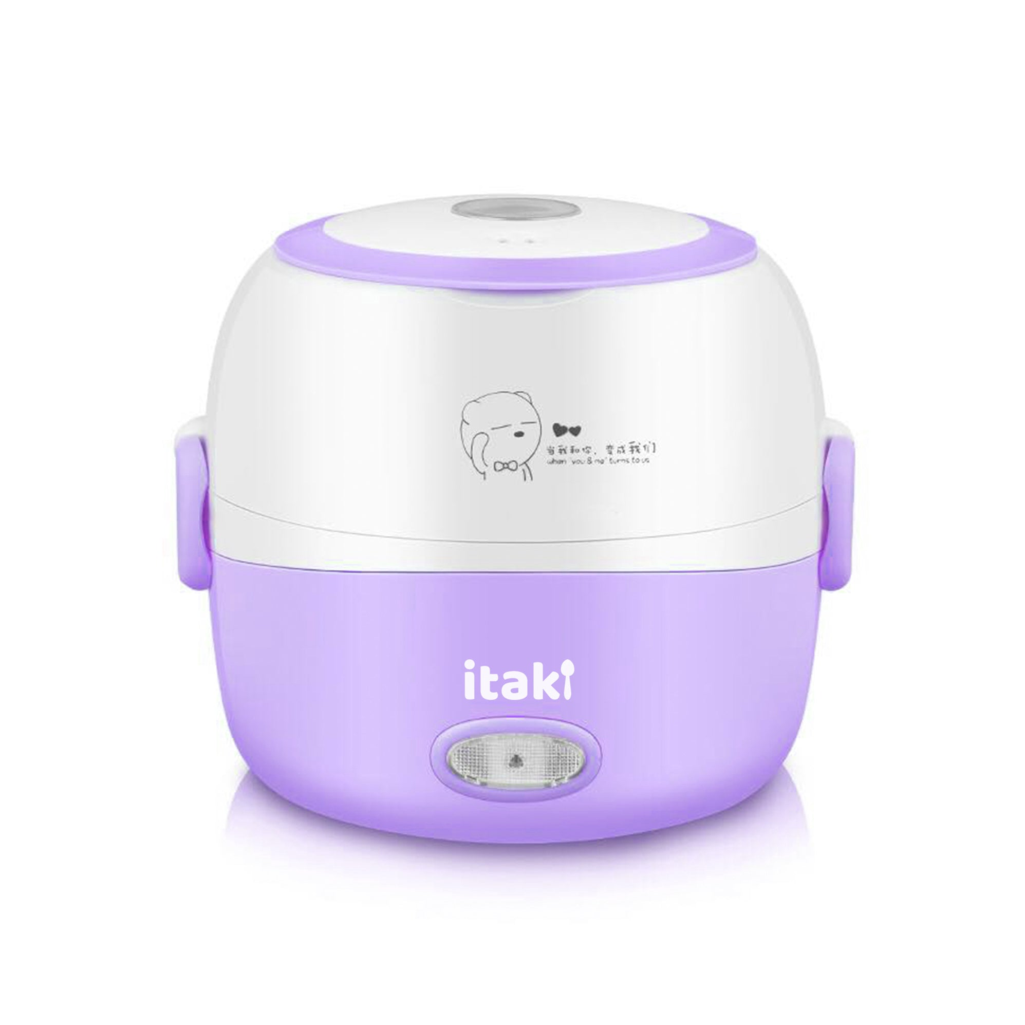 Itaki Chef Pro Lunch box