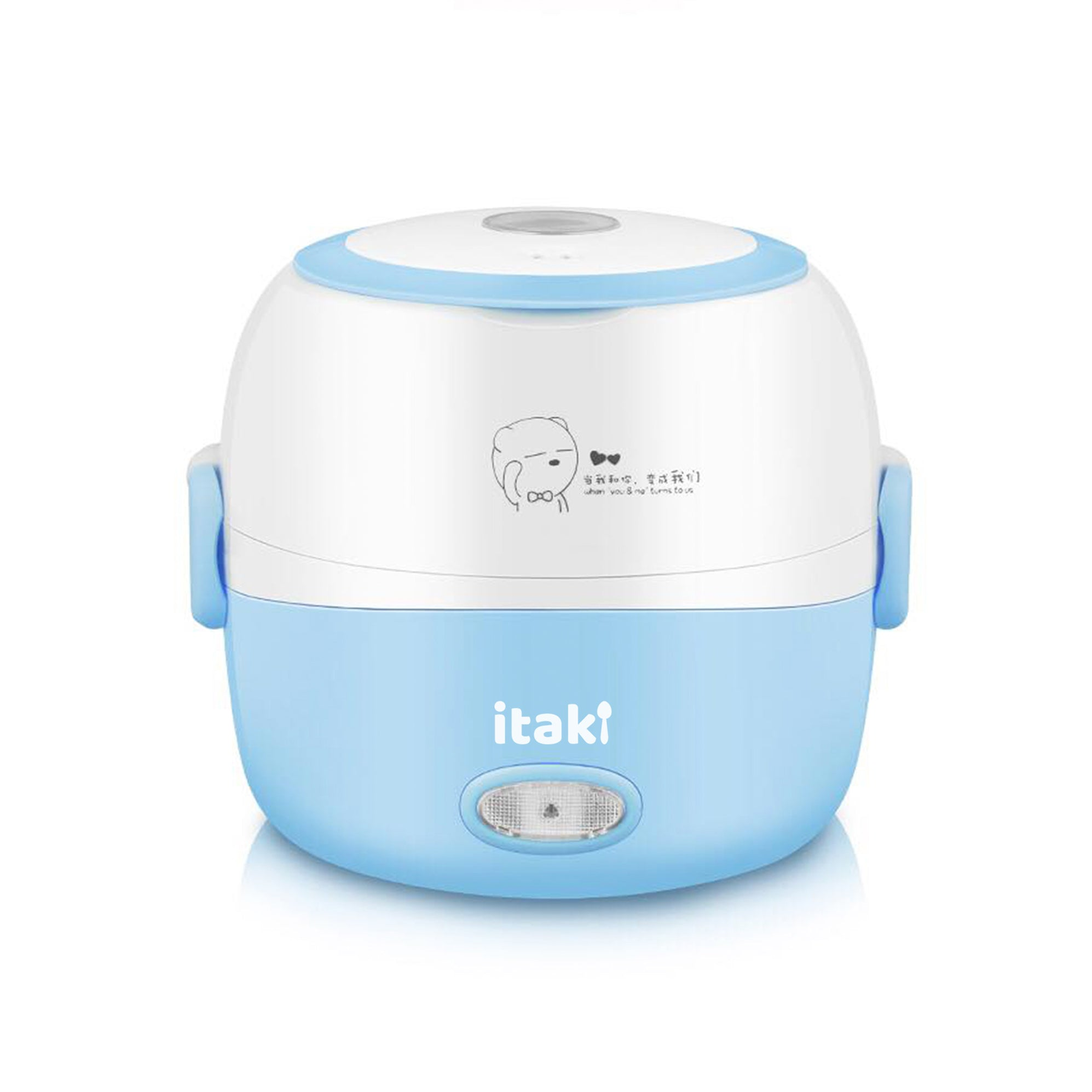 itakichef multifunction electric lunch box