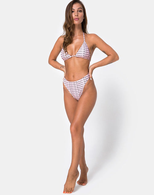 Meeka Bikini Bottom in Modern Day Romantic by Motel