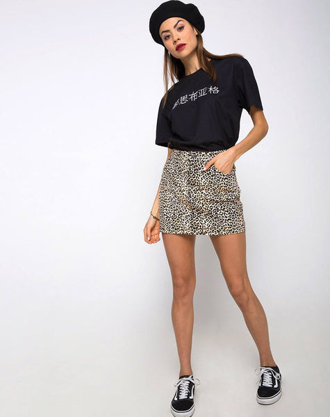 Mini Broomy Skirt in Rar Leopard Brown by Motel