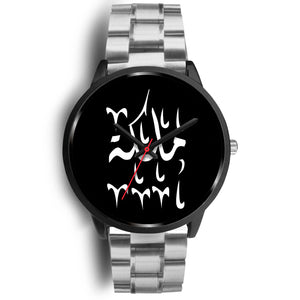 Queen in Arabic Watch