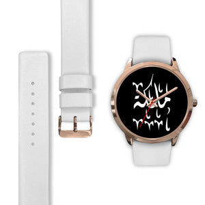 Rose Gold Watch with White Band- Queen in Arabic