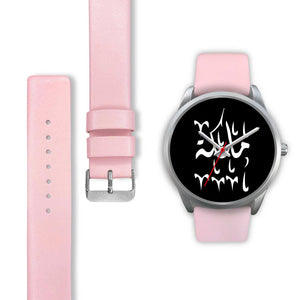 Silver Watch with Pink Band- Queen in Arabic