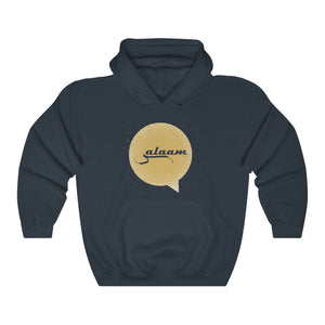 Salaam (Hello) Hybrid Text in Arabic and English typography - Unisex Heavy Blend™ Hooded Sweatshirt