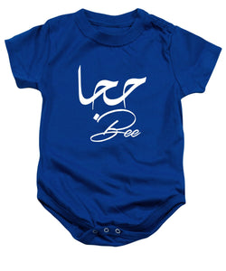 Hijabi With Arabic And English Typography - Baby Onesie