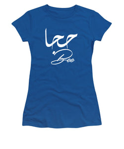 Hijabi With Arabic And English Typography - Women's T-Shirt