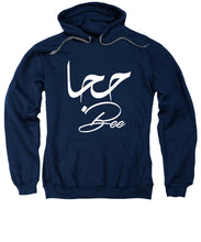 Hijabi With Arabic And English Typography - Sweatshirt