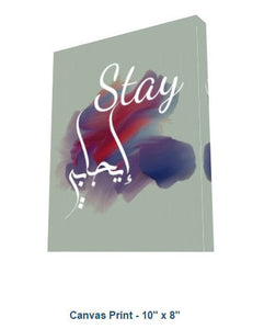 Stay Positive canvas- with English and Arabic Calligraphy
