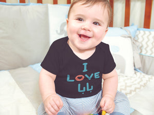 I love daddy with Arabic and English Typography Baby Bodysuit